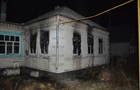 У Дніпропетровській області внаслідок пожежі загинули четверо людей