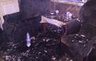 У Житомирській області в будинку згоріли троє людей