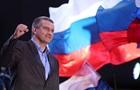 Аксьонов звинуватив Київ у підготовці терактів у Криму