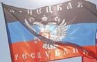 У ДНР заснували посаду уповноваженого з прав людини