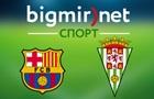 Барселона - Кордоба 1:0 онлайн трансляція матчу чемпіонату Іспанії