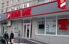 Дельта Банк обещает возврат вкладов и решение проблем с наличностью