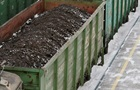 Россия прекратила поставки угля на украинские ТЭС