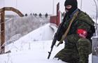 В районе поселка Красный Партизан в плен попали 11 украинских военных