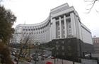 В Україні ліквідували дві держслужби