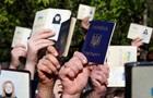 У Криму спростили процедуру відмови від громадянства України