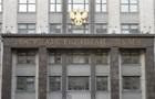 У Держдумі РФ вирішили помститися Apple і Google за блокаду Криму