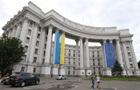 МИД прокомментировал намерение РФ отправить очередной гумконвой на Донбасс