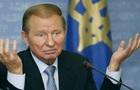 Кучма заявляє про зрив мінських консультацій щодо Донбасу