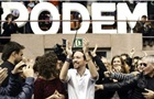 Ультралевые проводят в центре Мадрида  Марш за перемены