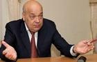 Луганская ОГА получила бюджетные полномочия на период АТО
