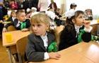 Киевские садики и школы на выходных останутся без тепла