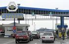 Во въезде в Украину по новым правилам отказано семи россиянам