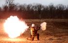 В Донецке с ПТУРами и гранатометами тренируется  Республиканская гвардия