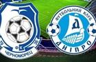 Матч Кубка України Чорноморець – Дніпро 4 березня не відбудеться