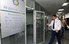 Все, что искали, нашли. Прокуратура завершила обыск в ГАИ Киева