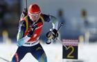 Сборная Украины выступит сильнейшим составом на старте чемпиона мира по биатлону