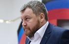 Глава  парламента  ДНР Пургин госпитализирован с микроинсультом – СМИ