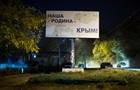 Корреспондент: Крым. Год жизни после аннексии