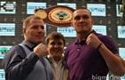 Усик впервые встретился со своим российским соперником Князевым