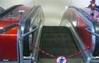 Зупинка ескалатора на Шулявці була викликана двома ножами
