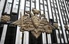 Россия обеспокоена размещением вокруг своих границ 400 военных баз Запада