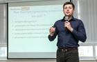 Бесплатный семинар по контекстной рекламе Google AdWords в Киеве и online