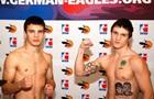Украинский боксер Ищенко перешел в профессионалы и запланировал бой на начало лета