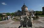 Відкрити Україну. Час змінювати підходи до туризму