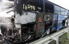 На Закарпатье загорелся на ходу пассажирский автобус