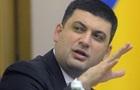 Гройсман – полякам: Закон об ОУН-УПА -  антисоветский