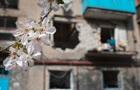 У Донецьку припинилися обстріли