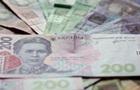 Госдолг Украины перевалил за 1,5 триллиона гривен - СМИ