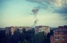 У Донецьку пролунав вибух