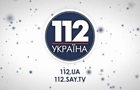 Владелец  112 Украина  заявил о принуждении продать канал