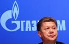 Газпром зажадає від Нафтогазу більше $8 млрд за недобір газу