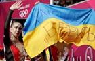Обзор зарубежных СМИ: украинский спорт достиг дна