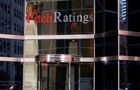 Fitch понизило рейтинги четырех банков Греции до  ограниченного дефолта
