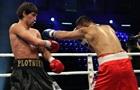 Бокс: Украинец Плотников будет защищать титул в бою с австралийцем