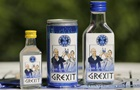 У Німеччині випустили горілку в честь дефолту Греції