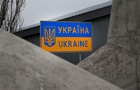 Омбудсмен  Крыма не советует выезжать в Украину с детьми
