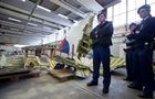 Нидерланды определили дату отчета по крушению Боинга в Украине
