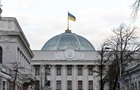 Рада підтримала реструктуризацію валютних кредитів