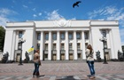 У Раді заявили, що відкликати голоси за валютний закон неможливо