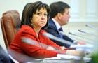 Рада поставила під загрозу отримання $3 млрд кредиту від МВФ і СБ - Яресько