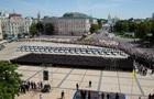 В Киеве присягает новая патрульная служба: онлайн