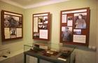 В России открылся музей, посвященный Сталину