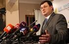 Квиташвили не намерен отказываться от украинского гражданства