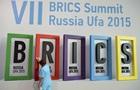Страны БРИКС создали первые финансовые институты