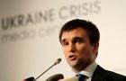 Климкин: Действия России поддерживают тех, кто уничтожил Боинг